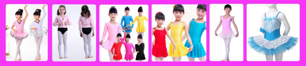 детская одежда для балета